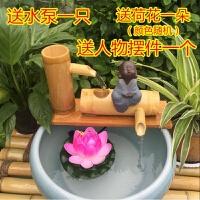 竹木流水摆件 居家摆件 办公桌摆件 鱼缸加湿器 日式创意摆件