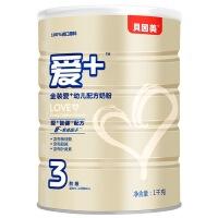 贝因美金装爱+幼儿配方奶粉 3(适合12-36月龄幼儿)1000g 营养丰富 让宝宝喝上健康的奶粉