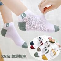 儿童袜子薄款纯棉男童短袜透气男孩女孩学生宝宝船袜夏天