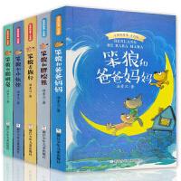 笨狼的故事注音版汤素兰系列全套5册 二年级课外书必读一三阅读笨狼去旅行浙江少年出版社儿童书籍故事6-8-9-12岁童话