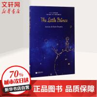小王子 全彩英文版 少儿英语读物 7-8-9-10岁 11-12-13-14岁 中小学生课外阅读书籍 英语阅读