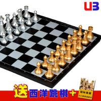 磁性国际象棋套装折叠棋盘小学生儿童大号磁力比赛专用黑白送跳棋