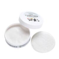 不锈钢清洁膏瓷砖清洗剂去污清洁膏厨房锅底陶瓷水垢除锈剂 单个装