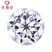 先恩尼裸钻 钻石 裸石 1.02克拉E色 净度SI2 3EX切工 GIA证书 克拉钻 订婚
