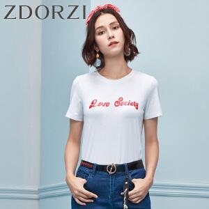 卓多姿T恤女夏2018新品短袖韩版修身花朵刺绣珍珠736E410