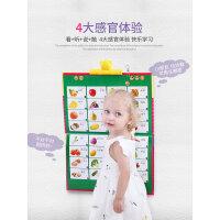 【支持礼品卡】全套有声挂图拼音发声早教幼儿童宝宝启蒙看图识字卡片玩具0-3岁 h3t