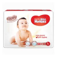 【网易考拉】【官方直采】HUGGIES 好奇 铂金装纸尿裤L 58+10片 韩国进口