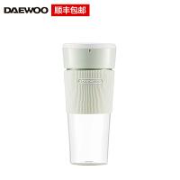 韩国大宇(DAEWOO)榨汁机星果杯 料理榨汁果汁机家用全自动水果小型榨汁杯电动便携式迷你 zb2 绿色