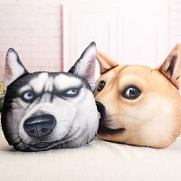 哈士奇柴犬滑稽狗头3D抱枕暖手搞怪单身神烦狗靠枕汽车二哈犬枕头
