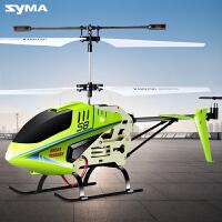 可充电遥控飞机无人直升机玩具男孩司马航模S8 合金电动