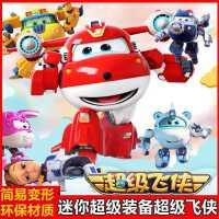 奥迪双钻超级飞侠玩具乐迪小爱多多超级装备儿童变形机器人玩具