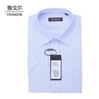 youngor/雅戈尔 新品短袖衬衣 SNP13247-22男士商务涤棉蓝色条纹免熨短袖衬衣