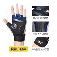 健身手套运动半指器械单杠训练装备防滑引体向上护腕男女薄款