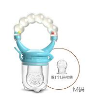 f4o 婴儿宝宝水果咬咬乐辅食器磨牙果蔬器磨牙牙胶(小号 颜色* 中号)