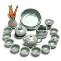家用整套陶瓷功夫茶具 茶杯盖碗茶壶 青瓷哥窑开片茶具套装