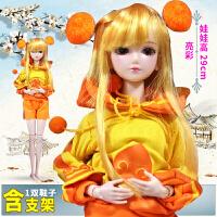 儿童娃娃全套29厘米小娃女孩玩具