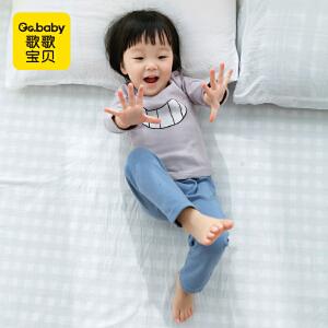 【139选4】歌歌宝贝宝宝秋衣秋裤套装1-3岁婴儿长袖2儿童内衣0睡衣春秋