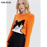 Five Plus新款女冬装套头毛衣女长袖打底衫上衣圆领卡通图案chic