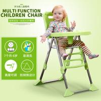 可折叠儿童餐椅 多功能婴儿餐桌椅 宝宝酒店便携式BB凳座椅吃饭椅子