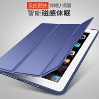 苹果iPad2 iPad3 iPad4保护套iPad4硅胶软壳 苹果平板ipad2电脑皮套 全包防摔保护壳 休眠唤醒