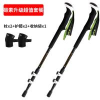 户外登山杖碳素超轻伸缩折叠行山徒步手杖多功能钛合金装备女