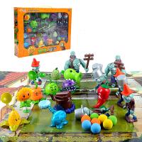 植物大战僵尸玩具全套装手办可发射儿童礼物豌豆射手人偶摆件 l0i
