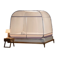 美朵嘉免安装蒙古包蚊帐防摔儿童拉链加密可折叠1.5m1.8米床家用2