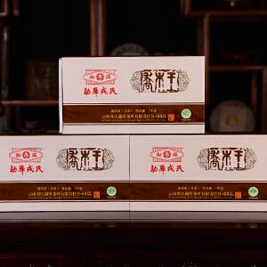 【两片一起拍】2012年-勐库戎氏-乔木王-古树生茶-砖茶1000克/片