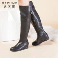 达芙妮女靴冬季时尚圆头坡跟内增高女鞋皮带扣长筒靴高筒靴子