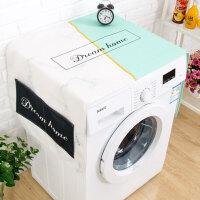 大理石现代简约冰箱罩防尘滚筒洗衣机盖布防水床头柜盖巾