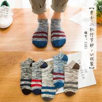 南极人 男士袜子 春夏短袜复古名族风透气吸汗棉袜休闲男士船袜5双装  N7Q5X1002