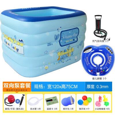 男孩婴儿游泳池家用保温充气水池小孩洗澡宝宝游泳桶新生儿童泳池加厚 戏水玩具