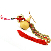 天然葫芦挂件葫芦摆件家居装饰品中国结五帝钱铜钱乔迁搬家风水用品