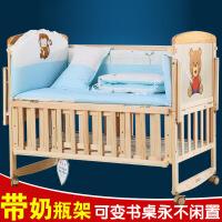 亮贝贝婴儿床加大实木宝宝BB床摇篮床多功能环保儿童床带蚊帐 实木色