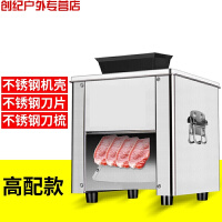 切肉机电动商用 不锈钢切片机切丝全自动家用小型绞肉丁切菜机 升级版 高配款