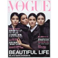 [现货]进口日文 时尚杂志 VOGUE JAPAN(ヴォ�`グジャパン) 2018年08月号