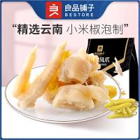 良品铺子 泡椒凤爪260g*1袋小包装山椒凤爪鸡爪卤味真空美食小吃零食熟食