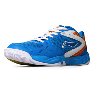 LiNing李宁羽毛球鞋 AYTK048/AYTK053 专业训练羽毛球运动鞋