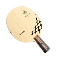 SUNFLEX德国阳光 DAZZLER TC耀眼 钛碳纤维乒乓球拍 底板 直横可选  稳定近台正手反手推挡攻球