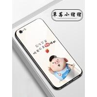 苹果6splus手机壳iphone6玻璃6P卡通6s防摔全包6sp小猪六plus外套 【6/6s 4.7】草莓小猪猪