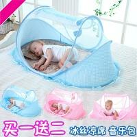 婴儿蚊帐罩宝宝蒙古包免安装可折叠支架有底婴童床蚊帐罩0-3岁 蚊帐蓝色 送凉席 音乐包