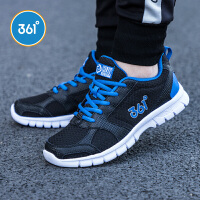 【9月22-25日满200减120】361度童鞋男童鞋儿童运动鞋秋季男童跑鞋N718105