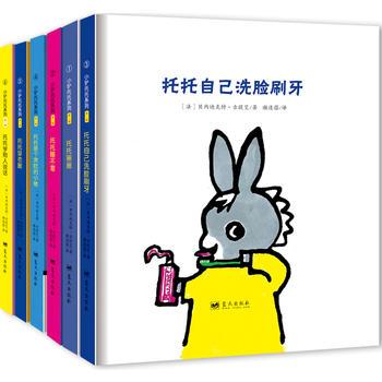 小驴托托 第一辑 我的第一个好朋友系列(共6册) 正版书籍 限时抢购 当当低价 团购更优惠 13521405301 (V同步)
