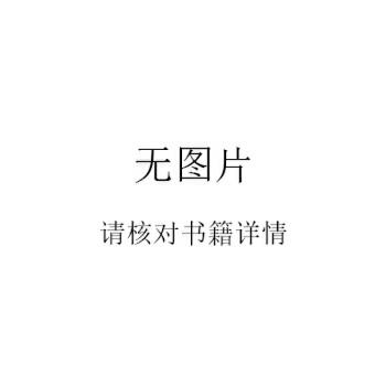 【旧书二手书8成新】病原生物学实验教程第2版第二版 马淑霞 沈晓玲 刘伯阳 北京大学医学出版社 9 旧书,6-9成新,无光盘,笔记或多或少,不影响使用。辉煌正版二手书。