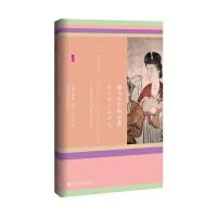 甲骨文丛书・撒马尔罕的金桃:唐代舶来品研究