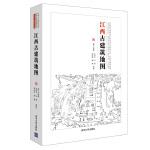 江西古建筑地图