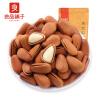 良品铺子东北红松98gx1袋 开口红松干果坚果零食特产小吃袋装