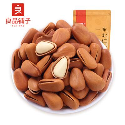 良品铺子东北红松98gx1袋 开口红松干果坚果零食特产小吃袋装当当书香节,满200减100,爆款第二件9.9起