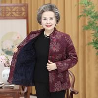 60岁中老年人女装冬装棉衣加厚加绒70奶奶唐装棉袄80老人冬季外套