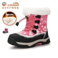 女童鞋儿童棉靴2017冬季新款保暖加绒女童雪地靴防滑